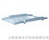 标准深圳40t移动式地磅丨地磅称丨电子磅秤丨地磅丨电子秤价格