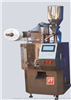 QDDegradable Non-woven Fabric TeaBag Packing Machine