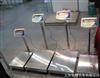 TCS300公斤电子秤价格,300kg不锈钢电子秤,300公斤电子称