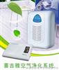 家庭多功能活氧机,全球家庭多功能活氧机OEM/ODM中心