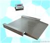 2吨地磅,上海衡器总销售公司,2吨磅秤价格