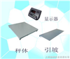 1.5吨平台秤,电子地磅/不锈钢,2.5吨平台秤