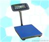 100kg电子秤+哈哈特价优惠+150kg电子计重台秤
