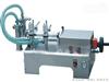 双头液体定量灌装机/饮料定量灌装机/花生油定量灌装机