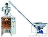 粉剂称量自动包装机