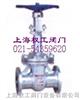 供應閘閥|DZ41W(Y)低溫閘閥找QG權工閥門|低溫閥門|低溫閘閥|權工閘閥|權工閥門