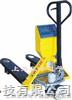 标准3吨电子叉车秤,3吨电子叉车秤,3吨电子叉车秤