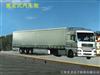 供应汽车衡/30吨轴重称
