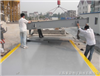 标准200吨模拟汽车衡,200吨模拟汽车磅,200吨模拟电子地磅