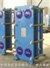 专业厂家直销海水养殖用钛板换热器
