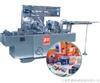 QD-99A供应三维包装机,透明膜包装机,喷码机