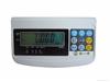 TCS-100公斤电子秤价格=100kg电子秤价格=100公斤计重秤