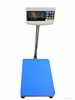 40公斤电子秤+60公斤电子秤+100公斤电子计重台秤