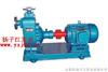 温州自吸泵:50ZX20-30型自吸泵|自吸离心泵|工业自吸泵|卧式自吸离心泵