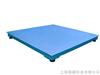 贰吨磅秤¥精选2吨平台秤¥厂家直销2吨电子磅秤