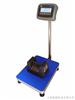 30公斤电子秤>电子计重台秤>50公斤电子秤