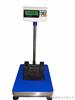 90公斤电子秤>100公斤电子秤>电子计重台秤