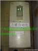 ABB ACS600 ACS800变频器维修无输出过压过流故障维修厂家广州万骏广州ABB变频器维修厂家ABB变频器过电流故障维修