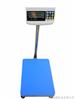 200公斤电子秤<>300公斤电子秤<>500公斤电子计重台秤