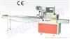 KL-250枕式包装机驱蚊片自动包装机械