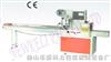 KL-250自动香皂包装机