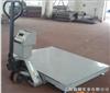 1.5*2米电子平台秤,闵行2吨电子地磅,带防爆防水电子秤