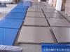 0.8*0.8米电子平台秤,上海电子地磅秤,带引坡电子平台秤