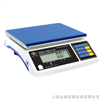 AHW(SA)3kg计重电子秤,电子天平称