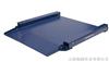 2.5*3米电子平台秤,四川1吨电子地磅,带引坡平台称