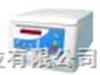 南京创睿供应—H1650-W台式微量高速离心机