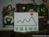 广州贝加莱工控机维修IPC5000C黑屏