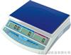 JS-03AM/JS-06AM/JS-15AM/JS-30AM电子秤,普逊计重桌秤