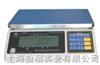 AWH-1.5SA英展电子秤+1.5kg电子秤+英展计重秤