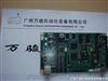 设备CPU板故障维修工控CPU电路板维修CPU不工作故障维修厂家广州万骏CPU板维修