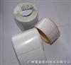 惠州白色PET条形码标签
