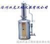 電熱蒸餾水機(興龍儀器)
