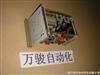 广州飞利浦张力放大器维修PHILIPS维修无法调零故障维修厂家
