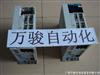 三菱伺服器