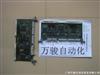 西门子变频器维修西门子PLC维修工控机主板维修西门子CPU板维修