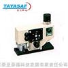 DSM-3超小型便携式显微镜