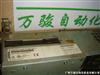 广州西门子PC670工控机维修