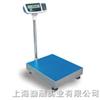 TCS-75W电子秤/TCS-100W电子秤/100公斤普瑞逊电子秤