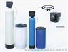 全自动软水处理器