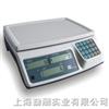 JS-06S电子秤,普瑞逊6公斤电子秤价格