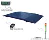 带引坡电子小地磅,V8-I电子地磅/碳钢