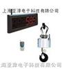 scs电子吊秤,20T无线带打印吊勾秤,-电子吊秤超低价
