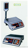 DS-700计价秤,寺冈DS-700计价秤,寺冈电子称厂家