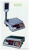 DS-702计价秤,寺冈电子计价秤厂家,上海寺冈计价秤