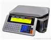 SM-100JPB电子秤,寺冈条码打印计价秤