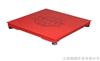 红色单层小地磅*单层1.2.3.5吨电子地磅秤价格
